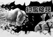 """装神弄鬼,黑恶敛财!惠东""""神功馆""""被铲除,涉案多名党员被处理"""