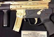 硬核礼物!巴基斯坦送给来访沙特王储一杆黄金冲锋枪