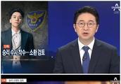 韩国男团BIGBANG成员胜利因曾参与经营的夜店涉嫌存在毒品流通,性犯罪等违法行为而被警方列为了调查对象。