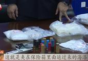 长沙警方摧毁一特大贩毒团伙,保险箱暗藏海洛因,缴获毒品3.6公斤