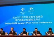 聚焦!《北京2022年冬奥会和冬残奥会遗产战略计划》发布!