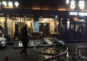 长春一饭店煤气泄漏爆炸致5伤 附近居民:爆炸声像打雷