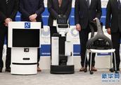 """日本发布""""2020年东京奥运会机器人计划"""""""