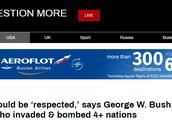 小布什呼吁尊重边境,俄媒质疑:曾侵犯4国边境的他,也能说这话?