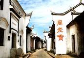 第一批革命文物保护利用片区分县名单公布!涉及荆州多地