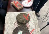 涉案1.3亿元!上海警方破获一起制售假冒普洱茶案