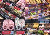 闲聊|美仕唐纳滋10家门店停止营业!甜甜圈中的LV也要说再见了!