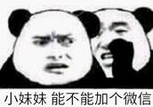 """微信里来了""""白富美"""",四平男子""""成功入套"""",诈骗团伙圈钱千万手段其实并不高..."""