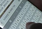 """遵义男子""""网恋""""被骗几万元,30岁的女子说:随便骗一下就得手了"""