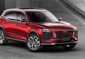 众泰全新设计理念 引领智美中国车新时代