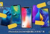 苹果将推iPhone新配色#救急:中国红又来了,售价万元