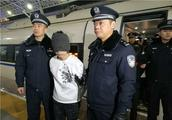QQ冒充学姐诈骗大学生,5人犯罪团伙被破获