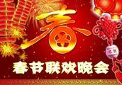 春节将至,网传「陈佩斯」要回归春晚,儿子陈大愚做出回应