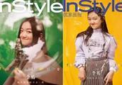 王菲李亚鹏女儿李嫣首登杂志封面 她这是要出道了吗