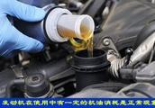 汽车发动机为什么要烧机油呢?如果不烧机油行不行?