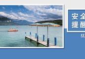 官方发布!提醒谨慎选择陕西中旅假日旅游有限责任公司出行!