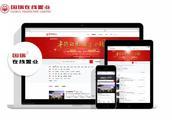 房产互联网新玩法 探秘国瑞在线置业直销平台