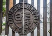复旦大学和上海交通大学,谁才是魔都第一高校?你会选谁?