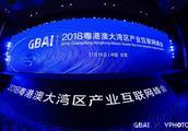 中民投案例:产业互联网如何赋能百年未变的传统建筑业