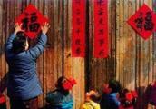 老祖宗留下的大智慧:春节禁忌就算给钱也不能说这9字,有道理吗