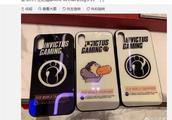 王思聪抽奖送67个手机壳:但是网友看完疯了