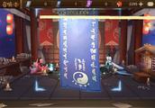 阴阳师12月份的神秘图案画法