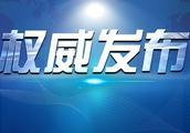 广东消委会起诉长隆集团:要求停止以身高作为未成年人优惠票标准