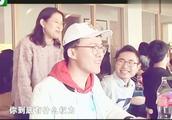 《相亲才会赢》:爱在兰里牵手甜蜜01
