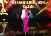 国内知名旗袍品牌「仙人指」成功入驻IF中文网精品商城