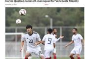曝伊朗约战国足卡塔尔叙利亚 12强赛后再度交锋