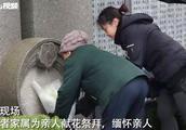 南京大屠杀遇难者名单墙新增26位死难者姓名