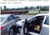 """轻微交通事故不埋""""间接损失""""单,深圳律师担心都开""""碰碰车"""""""