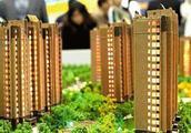 国家对楼市要取消调控?房价会受到什么样的影响?