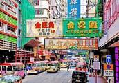 暗访发现香港这整条街都是假货!揭秘整条产业链……