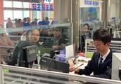 台湾海峡附近发生6.2级地震 南铁人积极应对保畅通