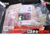 法网恢恢,上海警方动用无人机,一举捣毁海南儋州网络诈骗团伙