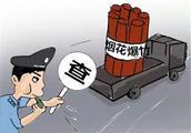 【一线传真】危险!一私自运载烟花爆竹车辆被执勤交警查获