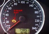 发动机故障灯闪了一下,没过多久就自己灭了,是哪里出了问题?