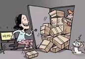 网购物品甲醛超标,急需退货? 一切都是圈套...