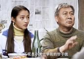 小美的庆功宴上,田爸爸说要发表感言,那感言竟然是两袋钱