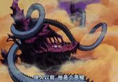 七龙珠:小芳竟然强的吓人