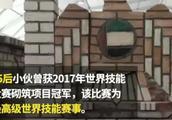 90后小伙子花式砌墙,为中国夺下首金,原来搬砖也能拿冠军?