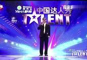 中国达人秀盲人登上中国达人秀,场上模仿各种声音,博得全场大笑!