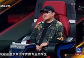 中国新歌声:那英陈奕迅飙高音,刘欢忍不住吐槽白天听都好瘆人!