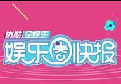 2019年央视春晚深圳分会场将实现4K超高清内容5G网络传输