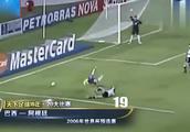 集锦罗纳尔多最伟大的一场比赛,外星人称号从此打响,无愧球王!