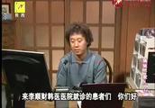 《搞笑一家人》当李俊河成为了医院的播音员,看病的人都减少了