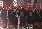 康熙王朝:索额图和明珠联合百官罢免姚启圣,康熙皇帝不鸟她们