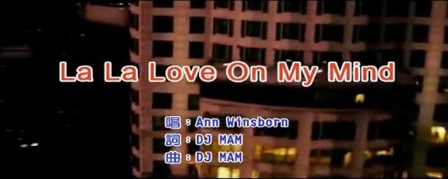 经典DJ老歌《La La Love On My Mind》Ann Winsborn