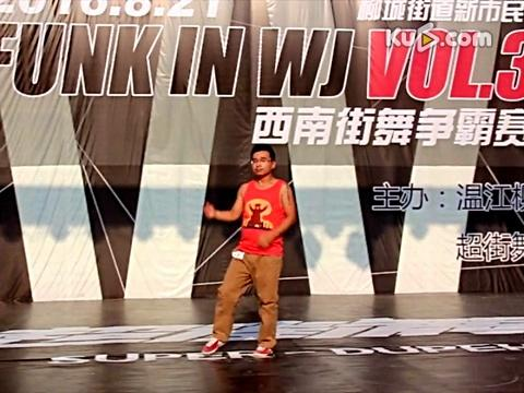 Funk In WJ Vol.3 Popping 32进16 Feelvs老蔡(win)